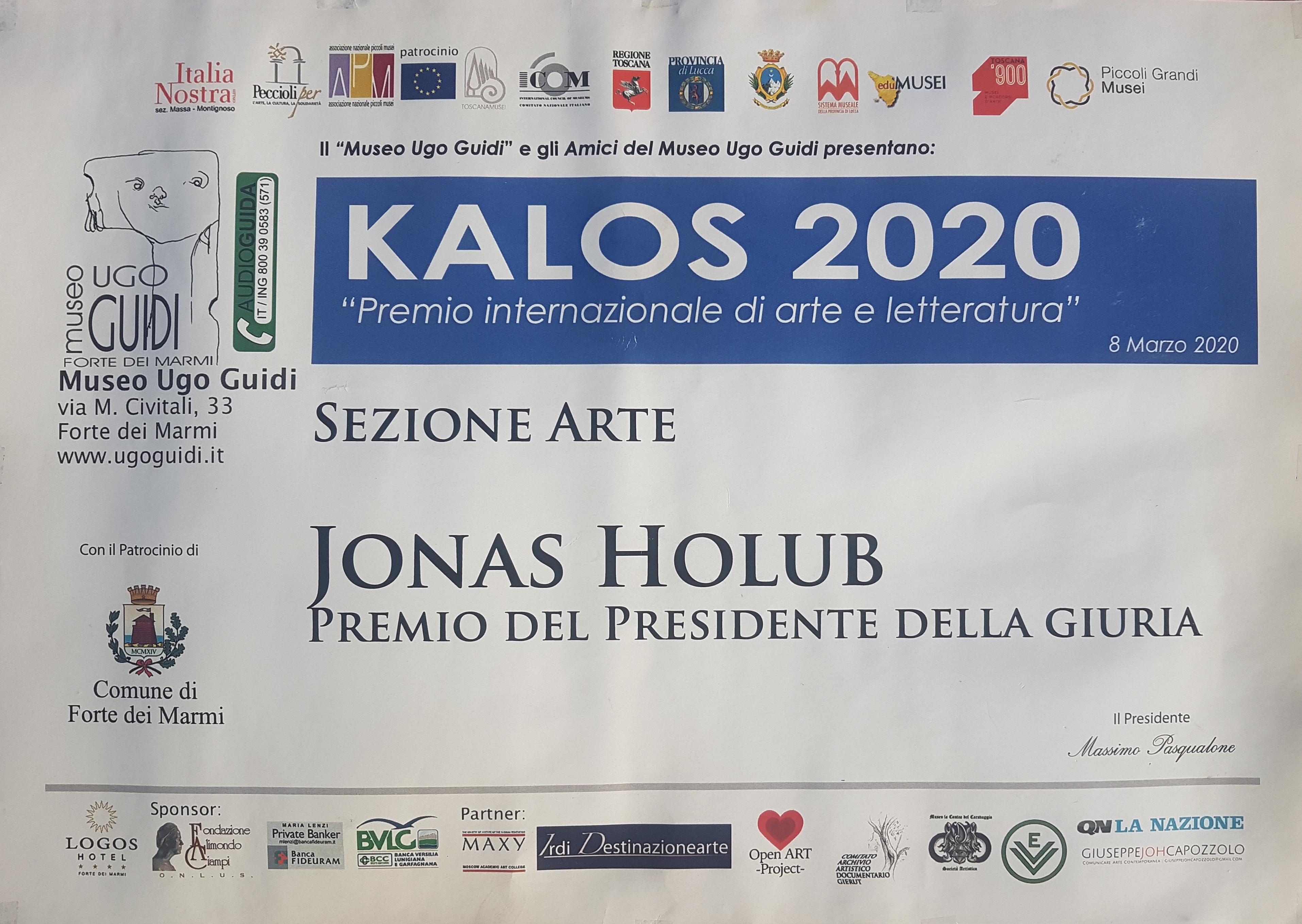 diplom-kalos-prize